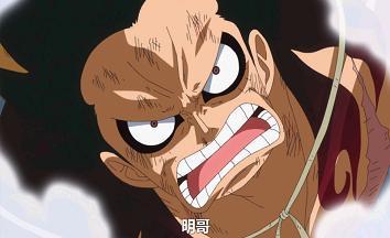 [繁]海賊王 航海王 one Piece 第727集 大逆轉!多佛朗明哥的覺醒